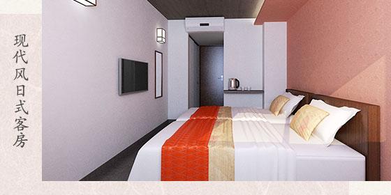 现代风日式客房